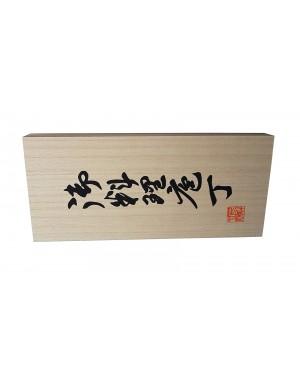 Zestaw 2 noży uniwersalny + Santoku Satake Kotori HG8351W