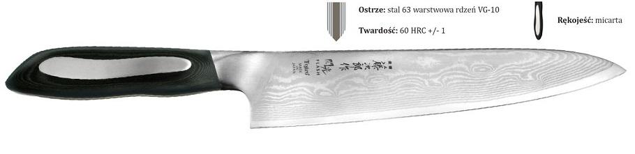 Noże japońskie Tojiro z serii Flash